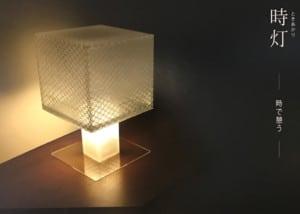 アクリルに和紙素材(OMOTEWASHI)を貼り合わせたライトスタンド
